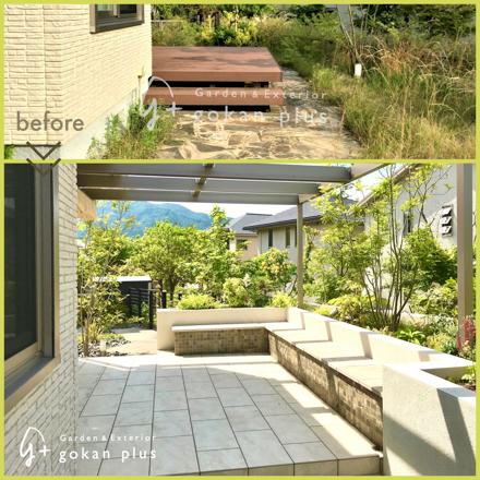 奈良県のエクステリア専門店 五感プラスさんのお庭リフォーム施工例