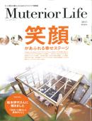 施工現場 掲載雑誌7