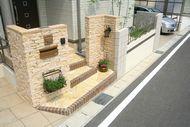 高低差の演出そして緑あるお庭とデッキ・・・豊川市S様邸
