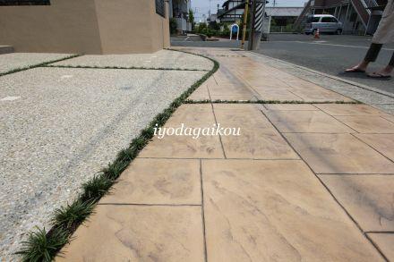 デザインコンクリート+洗い出し