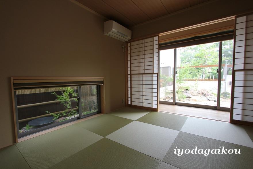 和室から眺める2つのお庭 どちらも素敵に感じよく