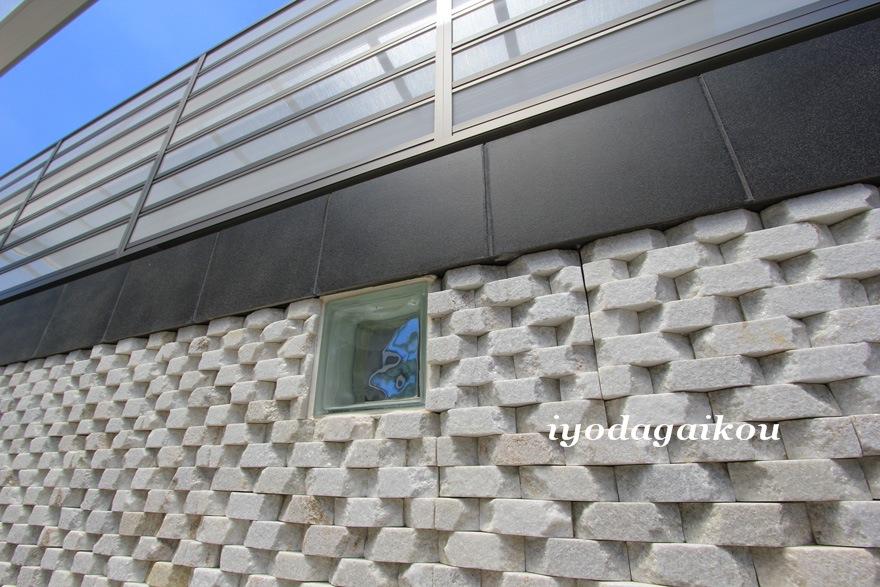 壁は石貼り・タイルとデザインを加えて